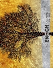 2021-2022 Enoch Calendar Cover Image