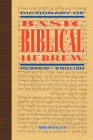 Dictionary of Basic Biblical Hebrew Cover Image