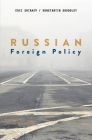 Russian Foreign Policy Cover Image
