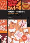 Pattern Sourcebook: Japanese Style: 250 Patterns for Projects and Designs Cover Image