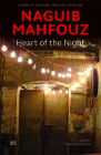Heart of the Night (Modern Arabic Literature) Cover Image
