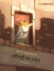लोमड़ी का शहर: Hindi Edition of The Fox's City Cover Image