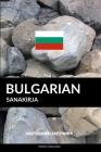 Bulgarian sanakirja: Aihepohjainen lähestyminen Cover Image
