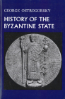 History of the Byzantine State Cover Image