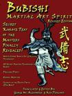 Bubishi Martial Art Spirit Cover Image