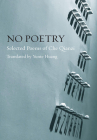 No Poetry Cover Image