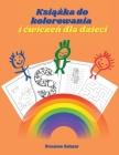 Książka do kolorowania i cwiczeń dla dzieci: Wesola kolorowanka i książka z zadaniami dla dzieci w wieku 4-8 lat: Kropka do k Cover Image