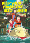 Keep Your Hands Off Eizouken! Volume 2 Cover Image