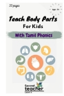 Teach Body Parts for Kids with Tamil Phonics: Know Your Body Parts in Tamil-Learn to Identify Body Parts, Fun Body Parts Illustration for Kids, Presch Cover Image