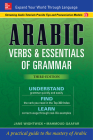 Arabic Verbs & Essentials of Grammar, Third Edition Cover Image