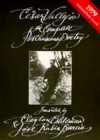The Complete Posthumous Poetry Cover Image