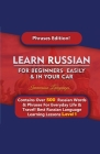 Learn Russian For Beginners Easily & In Your Car - Phrases Edition Contains Over 500 Russian Phrases Cover Image