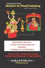 Master in Phad Painting: easiest way to learn - Step by Step Procedure to make Indian Traditional Art - Phad Painting Cover Image