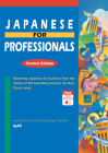 Japanese for Professionals: Revised Edition: Mastering Japanese for business from the authors of the bestselling JAPANESE FOR BUSY PEOPLE series Cover Image