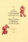 The Shorter Columbia Anthology of Traditional Chinese Literature (Translations from the Asian Classics) Cover Image
