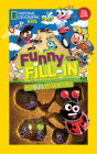 National Geographic Kids Funny Fill-in: My Bug Adventure (NG Kids Funny Fill In) Cover Image