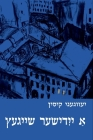 A Yiddisher Sheygets Cover Image