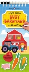 Wipe Clean Activities: Busy Barnyard: With Farm-tastic stickers! (Wipe Clean Activity Books) Cover Image