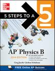 5 Steps to a 5 AP Physics B, 2014 Edition Cover Image