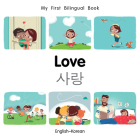 My First Bilingual Book–Love (English–Korean) Cover Image