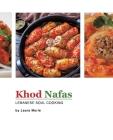 Khod Nafas: Lebanese Soul Cooking Cover Image