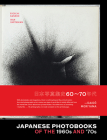 Japanese Photobooks of the 1960s and 70s (Signed Edition) Cover Image