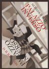 Palazzo Inverso Cover Image