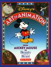ART OF ANIMATION Disney's Art of Animation #1 (Disney Editions Deluxe (Film)) Cover Image