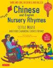 Chinese and English Nursery Rhymes: Little Mouse and Other Charming Chinese Rhymes [With Audio Disc in Chinese & English Included] Cover Image