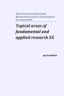 Topical areas of fundamental and applied research XX Cover Image